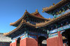Temple of Confucius in Beijing, China (mbphillips) Tags: templeofconfucius 北京孔庙 北京孔廟 china 中国 중국 中國 北京 东城 東城 dongcheng 东城区 東城區 dongchengdistrict asia 亞洲 fareast アジア 아시아 亚洲 temple 寺庙 寺廟 templo 사찰 mbphillips goetagged photojournalism photojournalist sigma1835mmf18dchsm canon80d beijing capital 首都 수도