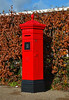 Victorian post-box (cmw_1965) Tags: victorian royal mail post letter box red st fagans antique cardiff wales cymru 19th century office cochrane grove dudley penfold 1866 cast iron pb81 acanthus bud