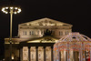 Bolshoy Theatre illuminated for holidays (psvrusso) Tags: 2018 holiday night city christmas decoration winter street light dusk downtown illuminated illumination architecture outdoor bright building christmaslights lantern art town year square tower new people beautiful colorful event landmark festive lamp sightseeing festival capital center lights blur outdoors decorated decorating bulbs banner lighting christmasdecorations attractions moscow russia decorations