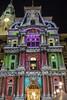 City Hall Light Show, 2017 (Alan Barr) Tags: cityhall philadelphia 2017 night lights christmas christmaslights color publicspace centercity sony rx100m3 rx100iii rx1003