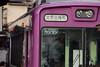 DSC_2247 (yas6809) Tags: japan kyoto randen keifukuelectricrailroad 京都 嵐電 京福電鉄 afsnikkor300mmf4epfedvr