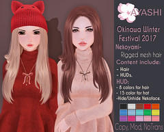 [^.^Ayashi^.^] Nekoyami hair special for Winter Festival 2017 (Ikira Frimon) Tags: rigged hud anime m3 utilizator nice head mesh ayashi doll outfit hair blogger costume frimon ikira follow post blog fashion sl life second event girl beautifully special exclusive tsg kawaii kawai cute hairs sensuality lovely sexually cosplay secondlife long averagelength medium hairstyle accessory hat cap nekoyamihairspecialforwinterfestival2017 nekoyami winterfestival2017 winter festival 2017