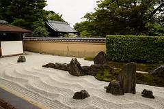 瑞峯院 - Zuihō-in (Hachimaki123) Tags: 日本 japan kyoto 京都 神社 daitokuji 大徳寺 瑞峯院 zuihōin