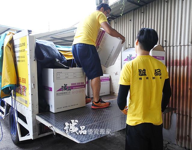 誠品搬家公司_17_台北搬家公司推薦自助搬家辦公室搬遷搬家評價搬家估價