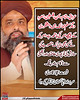 https://t.me/ShiiteMedia https://www.youtube.com/c/ShiiteMedia?sub_confirmation=1 https://www.facebook.com/ShiiteMedia110 (ShiiteMedia) Tags: shia news killing 2017 shiite media urdu pakistan islami payam aein abbas muharam 1439 ashura genocide شیعت میڈیا ، شیعہ نیوز، channel q12 shiitenews abna newa latest india alert karachi tv shiatv110
