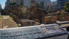 Der Galerius-Palast am Navarinou-Platz (PWeigand) Tags: chalkidiki galeriuspalast thessaloniki θεσσαλονίκη decentralizedadministrationof griechenland decentralizedadministrationofmacedoniaandthrace