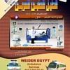 دليل الطبي العربي (lelbaia) Tags: دليل الطبي العربي classifieds اعلانات مجانية مبوبة