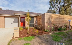 9/2A Everard Place, Kambah ACT
