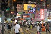 IMG_9714 (高寶銳) Tags: tsimshatsui yaumatei mongkok hongkong kowloon china