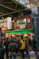 Year-end of Ueno (Ogiyoshisan) Tags: japan japanese 日本 東京 tokyo market ueno shopping shop december