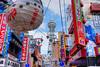 通天閣 | Tsūtenkaku ([~Bryan~]) Tags: tsūtenkaku tower historical japan osaka signs street city urbanlandscape 通天閣