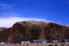 Praying Flags on a Rock (YY) Tags: 納木措 湖 西藏 那曲 namtso lake saltwater tibet nagqu lakenam