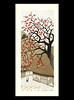 Japanese persimmon (Japanese Flower and Bird Art) Tags: flower persimmon diospyros kaki ebenaceae kazuyuki ohtsu modern woodblock print japan japanese art readercollection