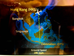 Time To Head Due South! (itchypaws) Tags: hongkong newterritories hk 2017 china asia holiday vacation