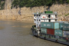 Yi Chang Gang (oxfordblues84) Tags: yichanggang containership containervessel vessel river water riverbank peoplesrepublicofchina china yangtzerivercruise yangtzeriver oat overseasadventuretravel rivercruise riverboatcruise ship wugorge threerivergorge victoriacruises victoriajenna victoriajennacruise trees tree containers