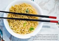 Lucky Stock Trader! (Medallion Signature Guarantee) Tags: noodles ramen tumblr chopsticks stocksandshares stocks shares wall street america medallion guarantee