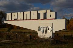 Entrance to Pripyat Town (tarmo888) Tags: sel18200 sonyalpha sonyα nex7 geotaggedphoto geosetter sooc photoimage фотоfoto year2017 gpscalculator ukraine україна ukrayina украи́на украина chernobyl chornobyl чорнобиль чернобыль czarnobyl tšornobõl tšernobõl pripyat при́пять prõpjat urbanexploration urbex autohdr зимовище kyivska