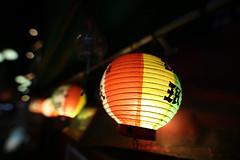 IMG_4978 (digitalbear) Tags: canon eos 6d sigma 14mm f18 dg art nakano tokyo japan fujiya camera fujiyacamera centralpark nightscene sunplaza sun plaza kirin hq central park south christmas illumination