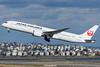 JA868J @BOS (thokaty) Tags: ja868j jal japanairlines dreamliner b787 b789 b7879 eis2017 bostonloganairport bos kbos