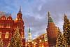 Christmas trees accompaniment (Aram Bagdasaryan) Tags: christmas newyear moscow russia towers historicbuildings firtree wideangle kremlin