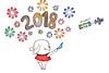 Happy New Year 2018! (Susan T Wang) Tags: goodbye 2017 happy newyear 2018 drawing