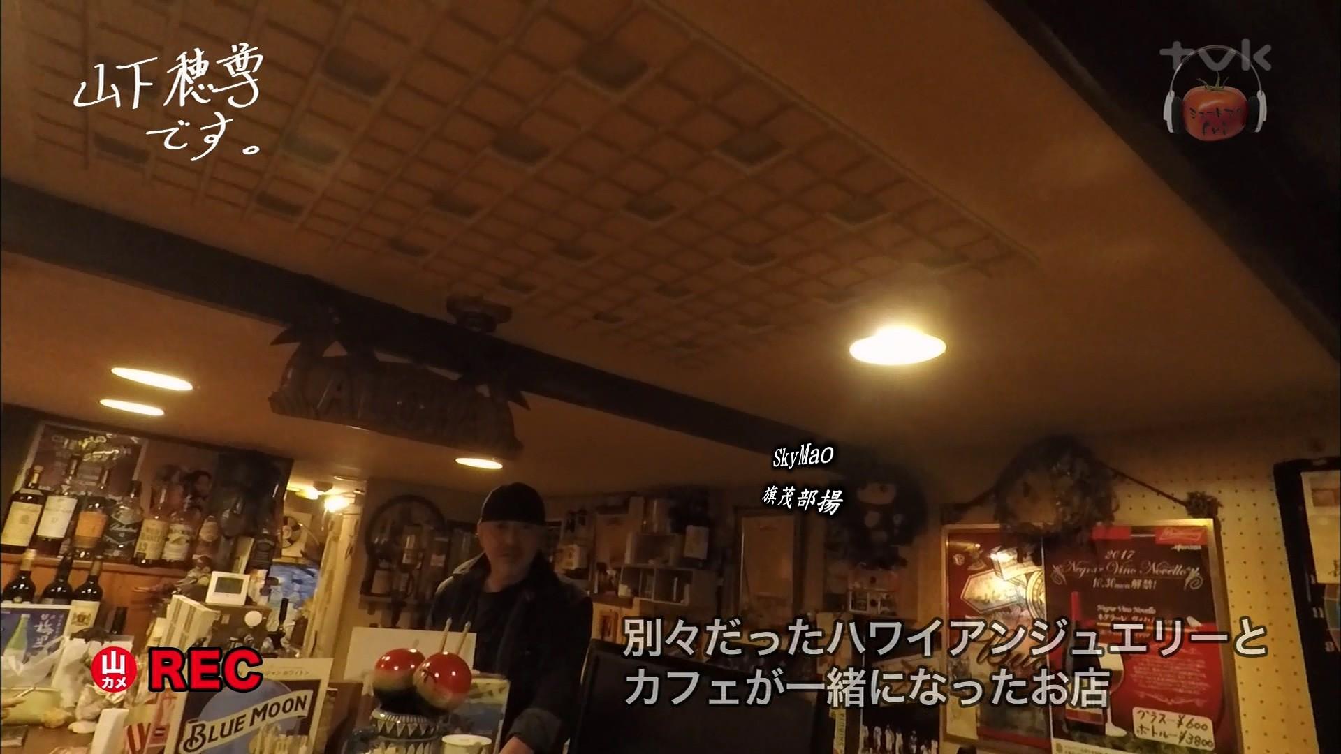 2017.12.15 全場(ミュートマ2).ts_20171216_013128.506