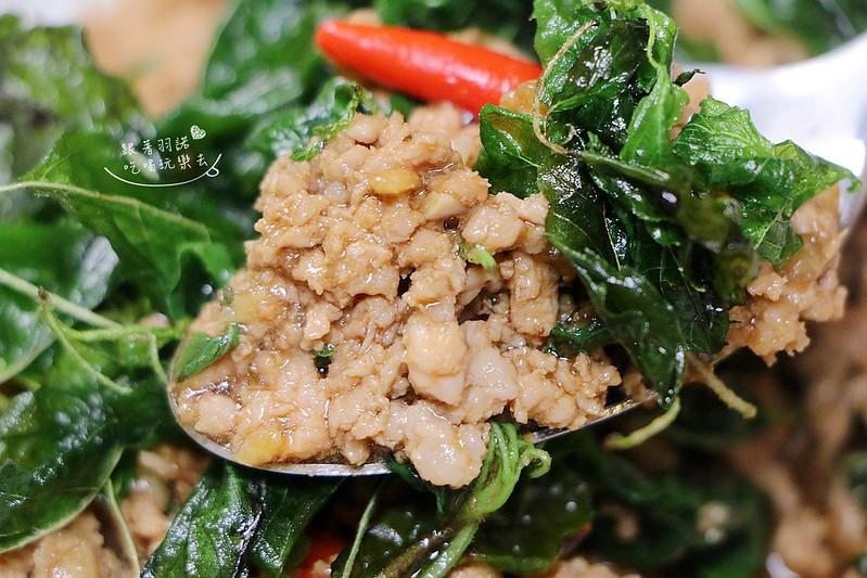 Thai J泰J花園泰式創意料理032