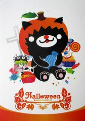 1711_Halloween_Taiwan_Defe (Kille.wips) Tags: postcard halloween illustration taiwan cute cat candy trick or treat