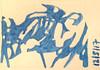 2017.12.05 New Inks (WIP) (Julia L. Kay) Tags: shadow shadows silhouette juliakay julialkay julia kay artist artista artiste künstler art kunst peinture dessin arte woman female sanfrancisco san francisco daily everyday 365 botanical botany plant foliage splitleaf philodendron splitleafphilodendron sundances schminke aerocolor ink paper pen brushpen