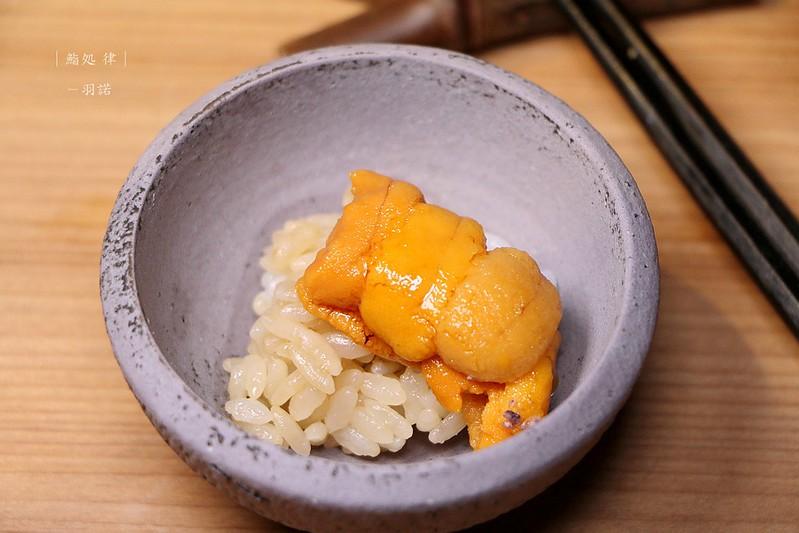 大安區日本無菜單料理 鮨処律(律鰭處)126