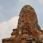 Wat Phra Ram thumbnail