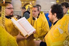 Всенощное бдение в канун Недели 30-й по Пятидесятнице