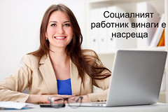 Business woman working on laptop computer at office (Полина, Мелани и Димитър) Tags: adult alone attractive background beautiful business businessperson businesswoman charming collar communication computer copy copyspace corporate cute desk dreaming employment face female girl happy home homeoffice human indoor job joy laptop lifestyle light looking modern office people person portrait professional smile table technology telecommuting teleworking using white woman worker working young