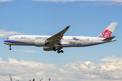 China Airlines Airbus A350-941 B-18908 16R SYD-YSSY-6402 (Matty 8o) Tags: b18908 china airlines cical airbus a350 a359 a350941 widebody twinjet aircraft aviation airliner airplane aeroplane plane passenger jet jetliner jetaircraft jetplane passengerplane passengerjet international arrival flight fly airport syd yssy sydneyairport sydneykingsfordsmith sydney nsw newsouthwales australia planespotting avporn aviationporn avgeek travel canon 700d outdoor aviationphotography airline airways photograph photo photography planespotter planes transport transportation aviationphoto speciallivery