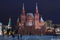 A la vera de la noche (Alma de ciudad) Tags: moscu moscow rusia russia federaciónrusa russianfederation plazaroja redsquare night noche ciudad city