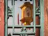 The Chinese lantern (A_Peach) Tags: 2017 beijing summerpalace mft m43 lumix panasonic microfourthird micro43 apeach anjapietsch china panasoniclumixg5 panasoniclumix35100mmf28