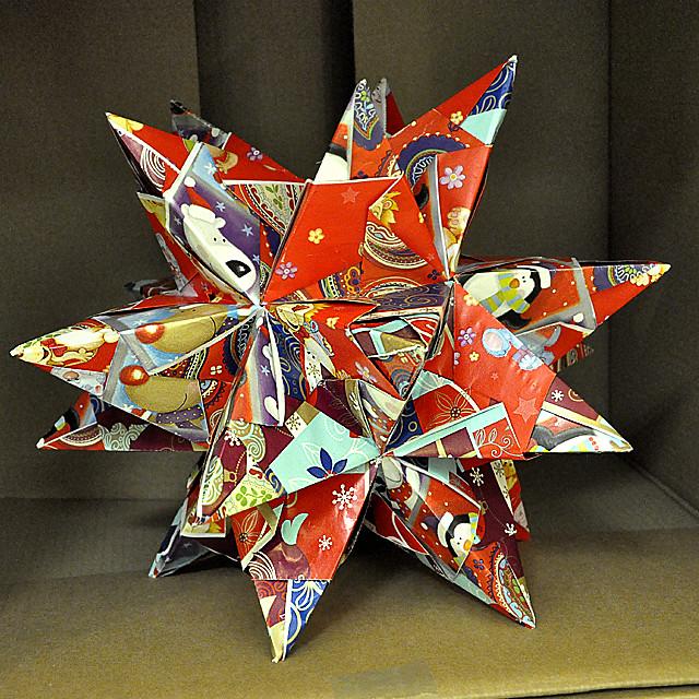 Origami Krippe