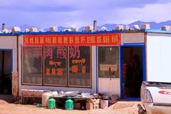 Tibetan Eatery (YY) Tags: 納木措 湖 西藏 那曲 namtso lake saltwater tibet nagqu lakenam