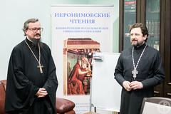 В Минской духовной академии состоялась очередная открытая лекция