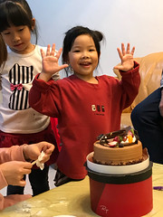 20171229_1月壽星生日 (violin6918) Tags: cake violin6918 taiwan hsinchu apple iphoto7plus i7 mobile home cute lovely littlebaby angel children child pretty princess baby portrait kid daughter girl family shiuan birthday birthdayparty 生日