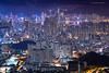 HK Cityscape. (bgfotologue) Tags: photo night hk building 城市 bg 夜 cityscape scene 2017 travel architecture bgphoto 風景 mountain east 畢架山 kowloon 山 city 九龍 500px kwoloon tripod skyline lights crowding summer bellphoto cpl 香港 夜景 commerical photography hongkong landscape 筆架山 image outdoor hill polarizer