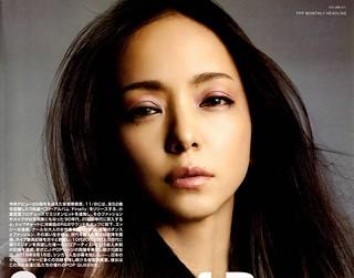 安室奈美恵 画像54