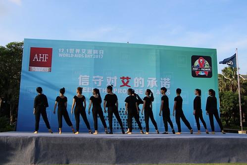 WAD 2017: China