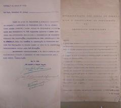 Representação à Assembleia da Republica e Carta aos jornais (ACMateus) Tags: cartas documento representação antiguidades coleccionismo