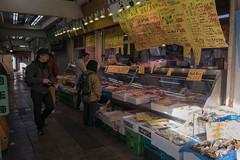 fish shop (kasa51) Tags: fish shop store sign handwriting tokyo japan people street