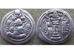 Peroz (Baltimore Bob) Tags: coin money ancient persia persian silver drachm sasanian sassanian peroz zoroastrian fire altar