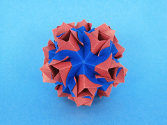 Elena var (masha_losk) Tags: kusudama кусудама origamiwork origamiart foliage origami paper paperfolding modularorigami unitorigami модульноеоригами оригами бумага folded symmetry design handmade art