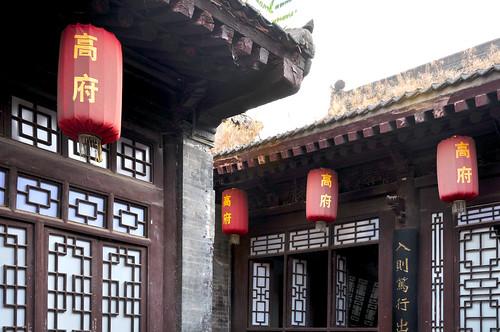 Gaojia Dayuan, Xi'an