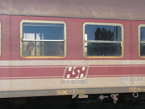 Italian Carriage with FS-styled Logo of Albanian Railway Company HSH