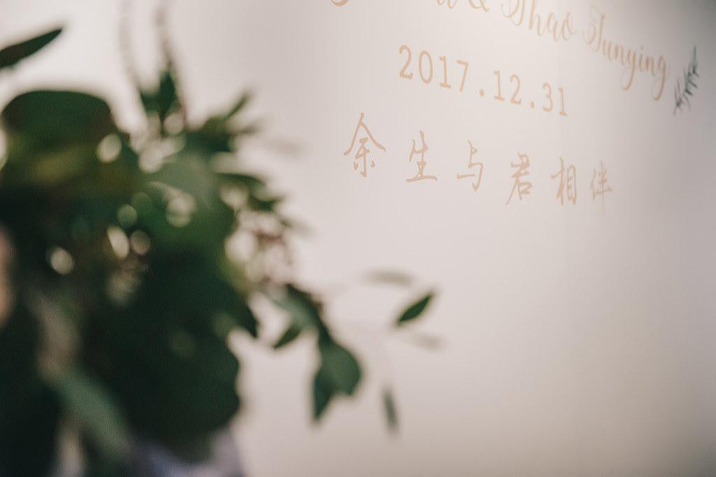 [婚攝]仲鎧&君影/潮港城